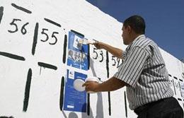 آغاز نخستین انتخابات آزاد در تونس