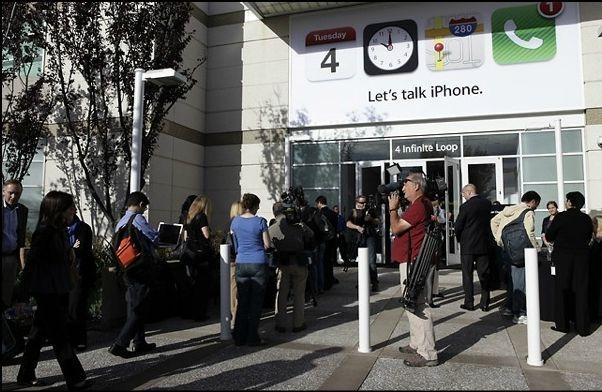 اپل از آیفون 4S رونمایی کرد