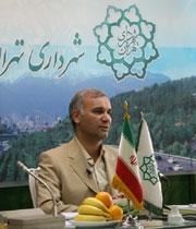 ایازی محمد هادی