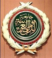 اتحادیه عرب حملات رژیم صهیونیستی به غزه را محکوم کرد