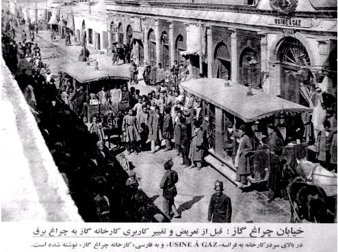 نخستین کارخانه تهران