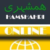 hamshahrionline