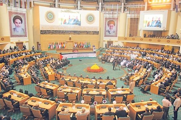 کنفرانس بین المللی حمایت از فلسطین