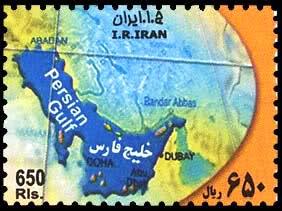 آشنایی با روز ملی خلیج فارس
