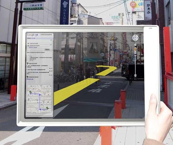 تبلت با صفحه نمایش شفاف