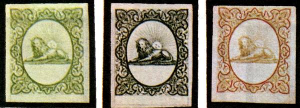 نخستین تمبر ایران