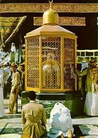 نماز طواف نساء