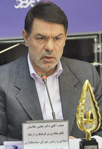 یحیی طالبیان، قائممقام وزیر ارشاد در امور شعر