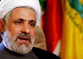 حزب الله: پرچم مقاومت را برافراشته نگاه خواهیم داشت
