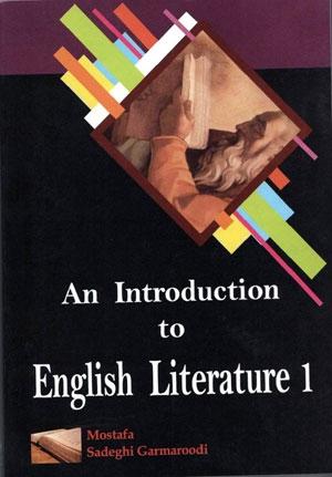 ادبیات انگلیسی 1
