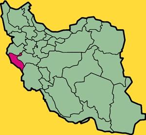 آشنایی با استان ایلام