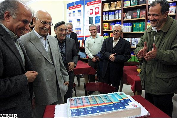 کیک مخصوص فرهنگهای  فارسی معاصر