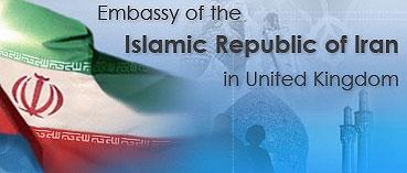 انگلیس خواستار بسته شدن سفارت ایران در لندن تا 48 ساعت آینده شد