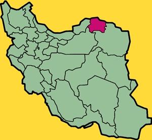 آشنایی با استان خراسان شمالی