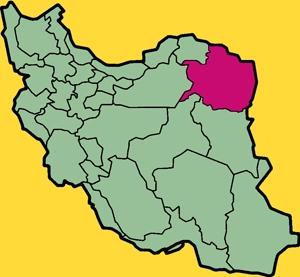 آشنایی با استان خراسان رضوی