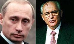 واکنش گورباچف به انتخابات؛ ثبت نام پوتین در انتخابات