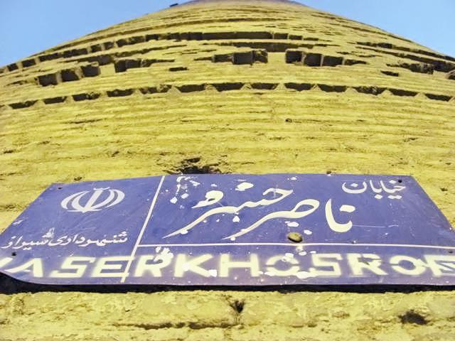 شیراز - بناهای تاریخی