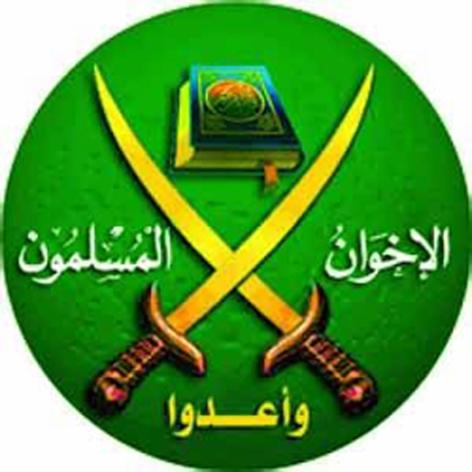 اخوانالمسلمین مصر