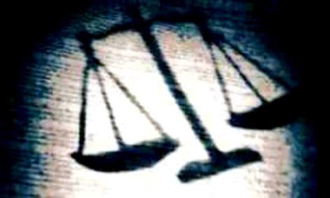 دادگاه قانون