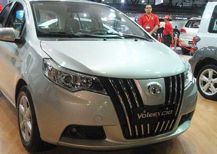 ماشین چینی