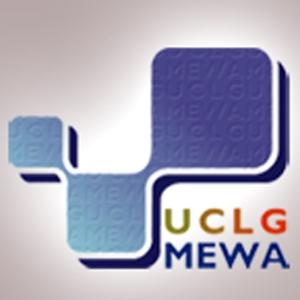 آشنایی با سازمان شهرهای متحد و حکومتهای محلی غرب آسیا و خاورمیانه