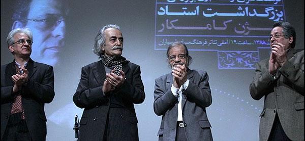 هوشنگ کامکار جلال ذوالفنون حسین یوسف زمانی و سعید فرجپوری در مراسم نکوداشت بیژن کامکار