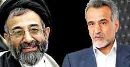 موسوی لاری - احمد خرم