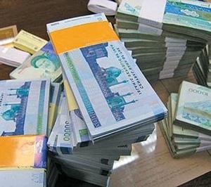 انتشار نخستین گزارش حسابرسی بانک صادرات پس از تخلف 3 هزار میلیاردی