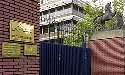 حضور دیپلماتهای خارجی در سفارت انگلیس