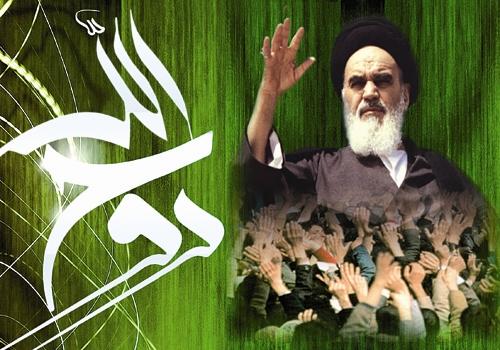 امام خمینی ره - انقلاب اسلامی