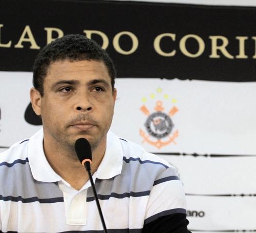 فوتبال - رونالدو