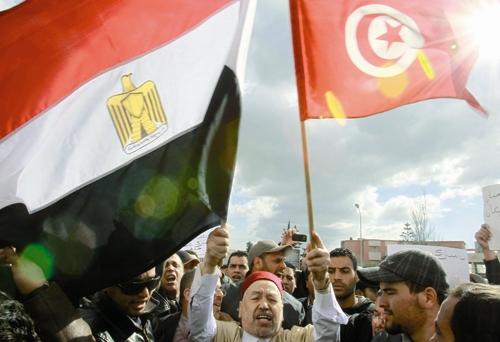 تونس - تظاهرات