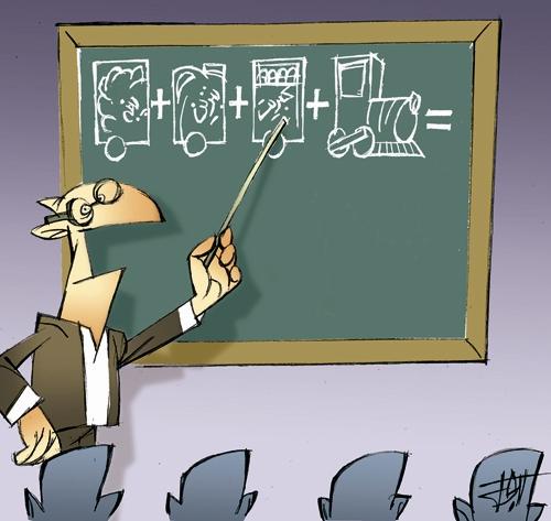 طرح - آموزگار