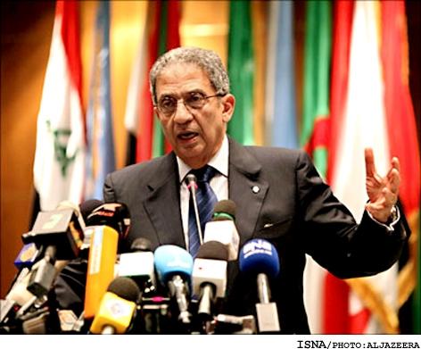 عمرو موسی اتحادیه عرب