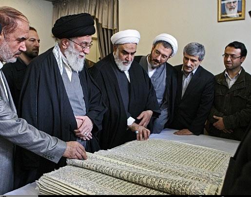 رهبر حضرت آیتالله خامنهای مقام معظم رهبری