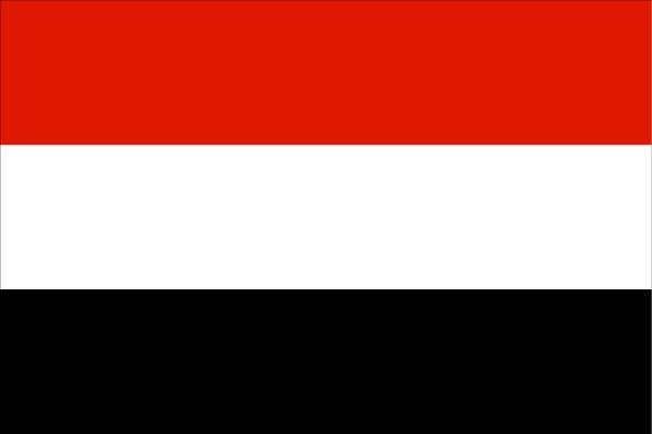 آشنایی با یمن