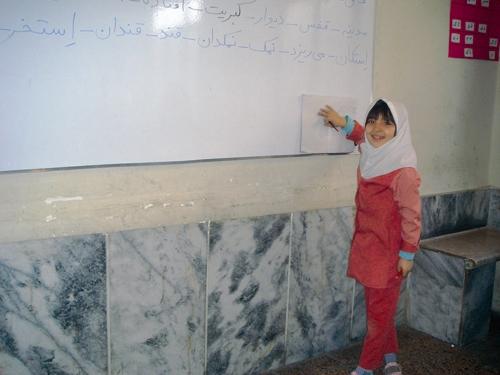 دختر دانش آموز