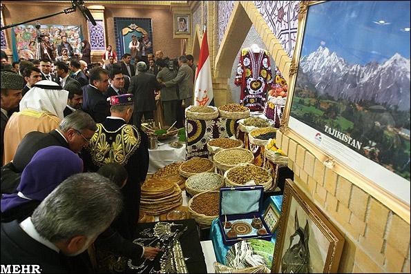 گزارش تصویری از جشن جهانی نوروز