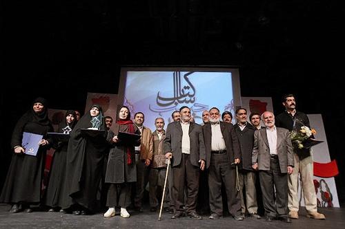 کتاب سال شهید حبیب غنی پور