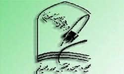 """پروانه فعالیت """"مجمع محققین و مدرسین """" توقیف شد"""