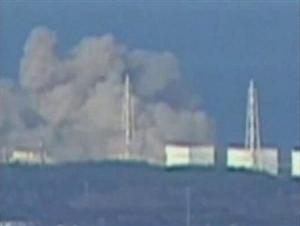 blast at Japan nuclear power plant