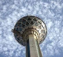 آشنایی با برج میلاد - تهران