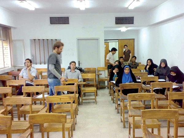 کلاس درس دانشجویان