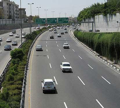 highway hemmat