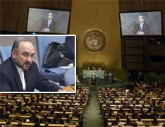 نامه نماینده ایران در سازمان ملل متحد به بان کی مون