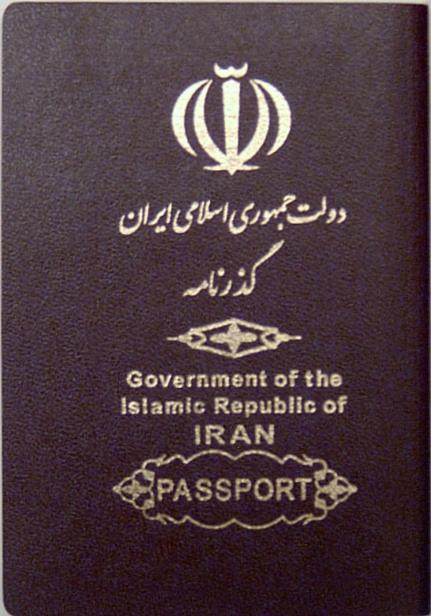 صدور ویزای مشترک برای 4 کشور منطقه