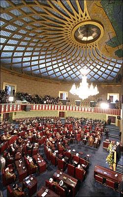 بیانیه نهمین اجلاسیه رسمی دوره چهارم مجلس خبرگان رهبری