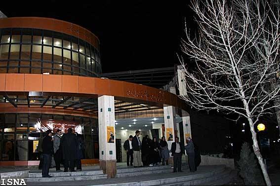 مجهزترین سینمای ایران در مشهد افتتاح شد