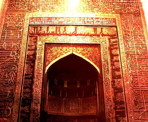 آشنایی با مسجد سرخ - مرکزی