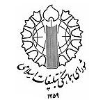 بیانیه شورای هماهنگی تبلیغات اسلامی